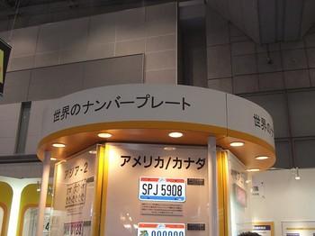 DSCF1053.JPG
