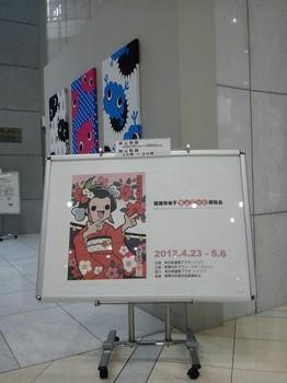 DVC00017.JPG